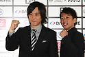 TOKYO - MAY 29: Licence members Kazuhiro Fujiwara (L) and Takafumi Inomoto arrive at the red carpet of the World Stage MTVJ 2010 show, May 29, 2010 at Yoyogi National Stadium in Tokyo, Japan.