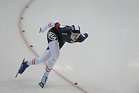 SCHAATSEN: HEERENVEEN: 13-12-2014, IJsstadion Thialf, ISU World Cup Speedskating, ©foto Martin de Jong