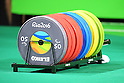 General view, <br /> SEPTEMBER 13, 2016 - Powerlifting : <br /> Men's -88kg<br /> at Riocentro - Pavilion 2<br /> during the Rio 2016 Paralympic Games in Rio de Janeiro, Brazil.<br /> (Photo by AFLO SPORT)