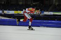 SCHAATSEN: HEERENVEEN: 25-10-2014, IJsstadion Thialf, Marathonschaatsen, KPN Marathon Cup 2, Pien Keulstra (#14), ©foto Martin de Jong