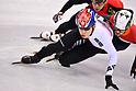 PyeongChang 2018: Short Track Speed Skating: Men's 1,500m