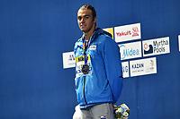 PALTRINIERI Gregorio ITA Silver Medal Men's 800m Freestyle <br /> Day13 05/08/2015 Kazan Arena <br /> Swimming Nuoto <br /> XVI FINA World Championships Aquatics  <br /> Kazan Tatarstan RUS <br /> Photo Andrea Staccioli/Deepbluemedia/Insidefoto