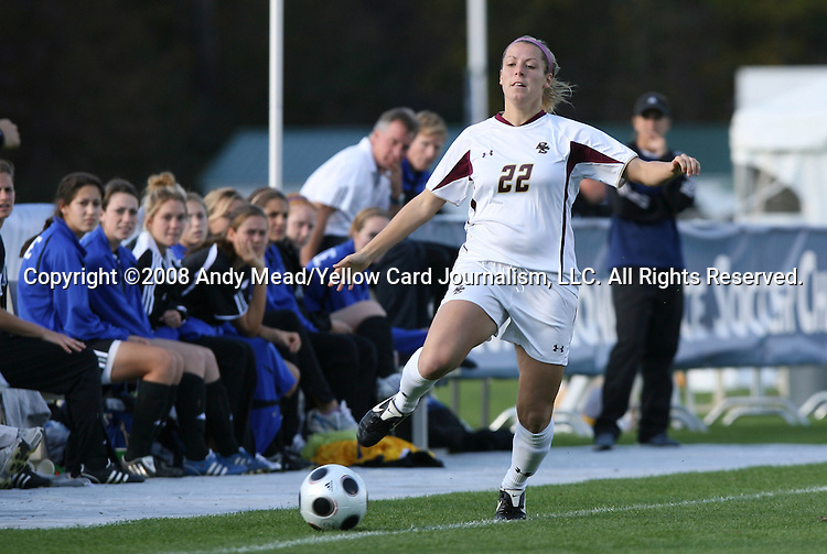 05 November 2008: Boston College's Stephanie Wirth. Boston College defeated Duke University 1-0 at Koka Booth Stadium at WakeMed Soccer Park in Cary, NC in a women's ACC tournament quarterfinal game.
