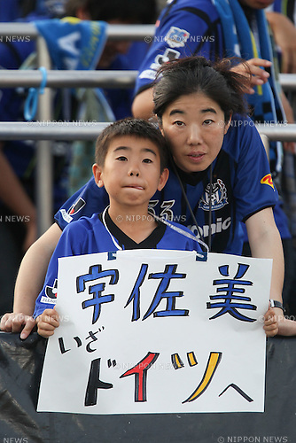 Gamba Osaka fans, JULY 13th, 2011 - Football : 2011 J.LEAGUE Division 1 between Gamba Osaka 3-2 Vissel Kobe at Expo'70 Commemorative Stadium, Osaka, Japan. (Photo by Akihiro Sugimoto/AFLO SPORT) [1080]