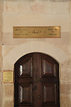 Israel, Acco, the Underground Prisoners Prison, cell of the Baha'U'llah, founder of the Bahai faith