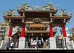 Kanteibyo Temple, Guan di Miao, Entrance and Main Gate, Chinatown, Yokohama, Japan