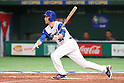 Tyler Kelly (ISR), <br /> MARCH 12, 2017 - WBC : <br /> 2017 World Baseball Classic <br /> Second Round Pool E Game <br /> between Cuba 1-4 Israel <br /> at Tokyo Dome in Tokyo, Japan. <br /> (Photo by YUTAKA/AFLO SPORT)