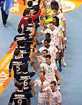 23rd IHF Men's World Championship; FRA-ARG