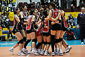 Japan Women's Volleyball