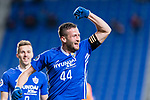 Ulsan Hyundai Forward Ivan Kovacec celebrating his score during the AFC Champions League 2017 Group E match between Ulsan Hyundai FC (KOR) vs Brisbane Roar (AUS) at the Ulsan Munsu Football Stadium on 28 February 2017 in Ulsan, South Korea. Photo by Victor Fraile / Power Sport Images