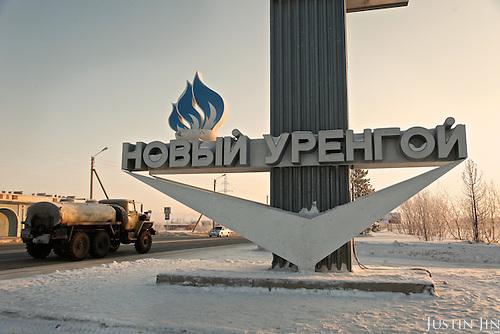 A sign in Novy Urengoi, Siberia, Russia.