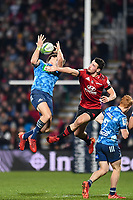 11th July 2020, Christchurch, New Zealand;  Will Jordan of the Crusaders and Beauden Barrett of the Blues go for a high ball during the Super Rugby Aotearoa, Crusaders versus Blues, at Orangetheory Stadium, Christchurch