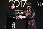 "November 24, 2017, Tokyo, Japan - Japanese comedian Buruzon Chiemi (R) receives the trophy of ""Vogue Japan Women of the Year 2017"" award from Vogue Japan chief editor Mitsuko Watanabe in Tokyo on Friday, November 24, 2017.      (Photo by Yoshio Tsunoda/AFLO) LWX -ytd-"