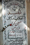 Gravestone, Behesht-e Zahra cemetary, Tehran, Iran, 10 July 2005.<br />