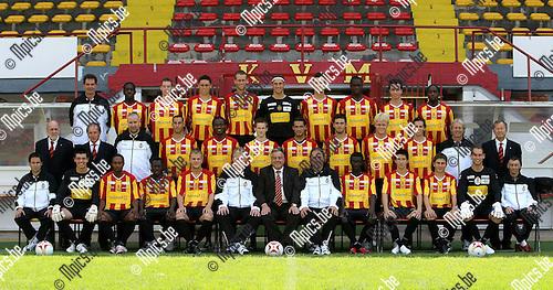 2008-07-22 / Voetbal / Seizoen 2008 - 2009 / KV Mechelen ..Foto: Maarten Straetemans (SMB)