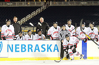 North Dakota beat Nebraska-Omaha 5-2 in the outdoor game at TD Ameritrade Park on Saturday, Feb. 9, 2013. (Photo by Michelle Bishop)