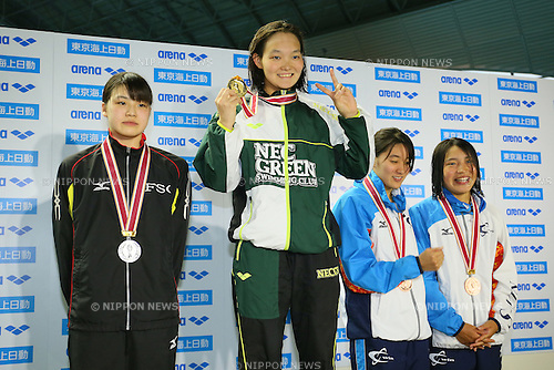 (L to R) <br /> Kaho Okano, <br /> Hikaru Igasaki, <br /> Risa Kishimoto, <br /> Mizuna Ishimori, <br /> MARCH 29, 2015 - Swimming : <br /> The 37th JOC Junior Olympic Cup <br /> Women's 50m Freestyle <br /> champion ship award ceremony <br /> at Tatsumi International Swimming Pool, Tokyo, Japan. <br /> (Photo by YUTAKA/AFLO SPORT)