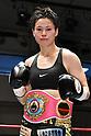 Boxing: Vacant WBO World female light flyweight title bout