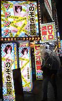 "Amature strip Peep show , ""Madonna"" charges 1,500 yen  at Kabukicho, Shinjuku, Tokyo"