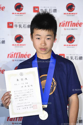 Yuya Tanaka, <br /> MARCH 27, 2016 - Sports Climbing :<br /> Mammut Cup Japan Climbing Lead Championships <br /> Mens Youth A Award ceremony<br /> in Inzai city, Chiba, Japan.<br /> (Photo by AFLO SPORT)