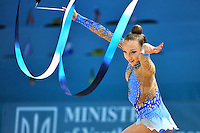 August 29, 2013 - Kiev, Ukraine - PATRICIA BEZZOUBENKO of Canada performs at 2013 World Championships.