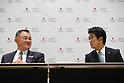 Yasuhiro Yamashita appointed president of the JOC