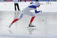 SCHAATSEN: BOEDAPEST: Essent ISU European Championships, 08-01-2012, 1500m Men, Benjamin Macé FRA, ©foto Martin de Jong