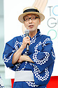 Terry Ito, <br /> JULY 24, 2017 : <br /> Event for Tokyo 2020 Olympic and Paralympic games is held <br /> at Toranomon hills in Tokyo, Japan. <br /> &quot;TOKYO GORIN ONDO&quot; will be renewed as &quot;TOKYO GORIN ONDO - 2020 -&quot;.<br /> (Photo by Yohei Osada/AFLO SPORT)