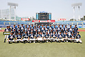 Edogawa Chuo senior team group, AUGUST 4, 2015 - Baseball : All Japan Little-Senior Baseball Championship final match between Omiya senior 7-3 Edogawa Chuo senior at Jingu stadium in Tokyo, Japan. (Photo by Yusuke Nakanishi/AFLO SPORT)