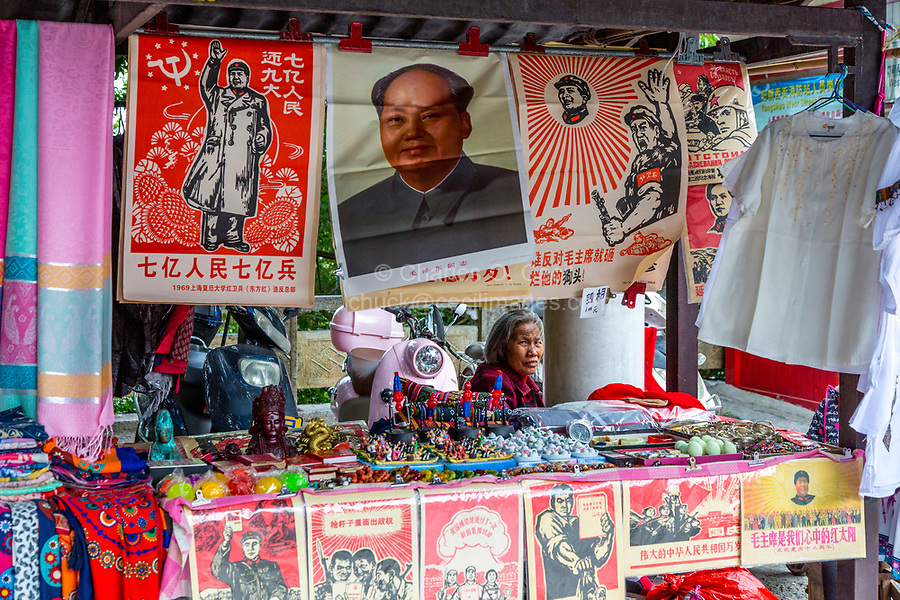 Yangshuo, China.  Sidewalk Stand Selling Communist Party Posters.