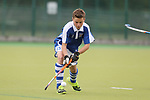 Welsh Youth Hockey Cup Final U13 Boys<br /> Northop Hall v Swansea City<br /> Swansea University<br /> 06.05.17<br /> ©Steve Pope - Sportingwales