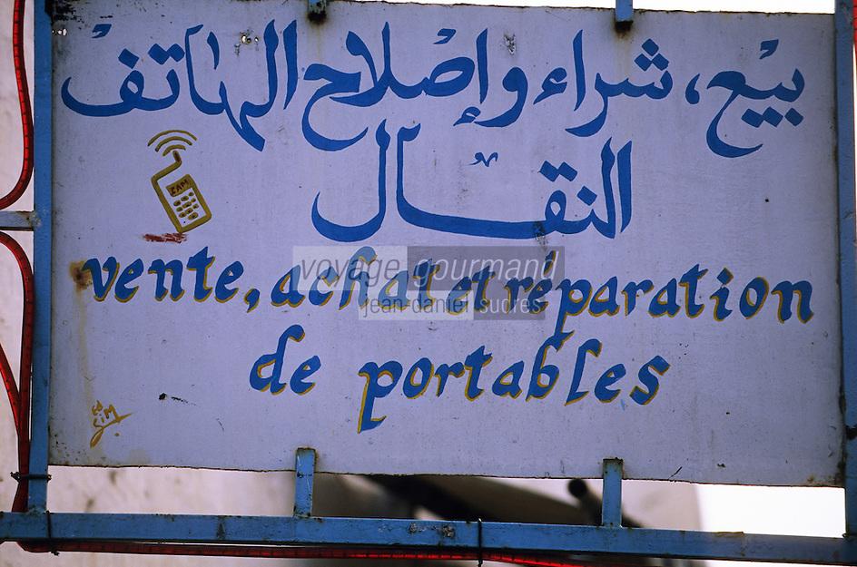 Afrique/Maghreb/Maroc/El-Jadida : Dans les souks- Détail d'une enseigne de téléphone mobile
