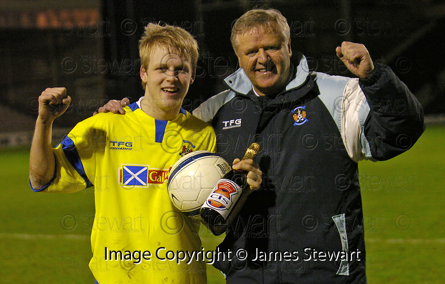 30/01/2007       Copyright Pic: James Stewart.File Name : sct_jspa07_kilmarnock_v_falkirk.HAT TRICK HERO STEVEN NAISMITH CELEBRATES AT THE END OF THE GAME WITH JIM JEFFRIES...James Stewart Photo Agency 19 Carronlea Drive, Falkirk. FK2 8DN      Vat Reg No. 607 6932 25.Office     : +44 (0)1324 570906     .Mobile   : +44 (0)7721 416997.Fax         : +44 (0)1324 570906.E-mail  :  jim@jspa.co.uk.If you require further information then contact Jim Stewart on any of the numbers above.........