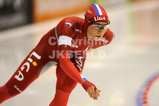 HEERENVEEN - Schaatsen, EK  kwalificatie dames 3000 meter, 27-12-2011, Linda de Vries