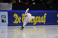 SCHAATSEN: HEERENVEEN: Thialf, KPN NK Sprint, 30-12-11, Marrit Leenstra, ©foto: Martin de Jong.