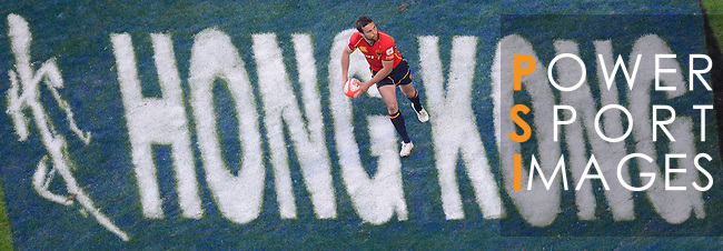 Action on Day 2 of the 2012 Cathay Pacific / HSBC Hong Kong Sevens at the Hong Kong Stadium in Hong Kong, China on 24th March 2012. Photo © Felix Ordonez / The Power of Sport Images