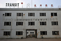 The closed factory belong to Transit, one of several factories in Zhang Mutou in South China that went bankrupt in the current credit crisis. Transit produced handbags for western countries. Hundreds of factories in south China are closing due to increased labor and material costs and the current credit crissis is exasperating. The problem leaving ghost towns behind. .24 Oct 2008