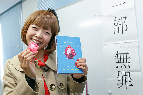 Japanese artist Megumi Igarashi poses for cameras during a press conference on April 13, 2017, Tokyo, Japan. Igarashi also known as Rokudenashiko was declared partly innocent by the Tokyo District Court, today April 13, after first being arrested in 2014 for distributing 3D data of her genitals as part of a crowd funding project to make a kayak based on her vulva. She had been found guilty in 2016 of breaking obscenity laws and fined JPY 400,000 but appealed that ruling. She was found guilty of distributing obscene data via the internet but innocent for displaying her art. Her fiancé Mike Scott of The Waterboys was also in Tokyo to attend the hearing. (Photo by Rodrigo Reyes Marin/AFLO)