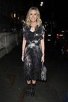 Nicki Shields at the GQ Car Awards 2019, Corinthia Hotel, Whitehall Place, London, England, UK, on Monday 04th February 2019.<br /> CAP/CAN<br /> ©CAN/Capital Pictures