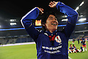 Shinji Kagawa (Japan), MAY 17th, 2011 - Football : Shinji Kagawa of Team Japan acknowledges fans after the charity match for Japan's earthquake victims between Borussia Dortmund 2-1 Team Japan at Schauinsland Reisen Arena in Duisburg, Germany. (Photo by FAR EAST PRESS/AFLO)