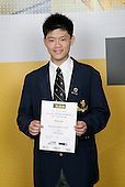 Table Tennis Boys Winner - Phillip Xiao. ASB College Sport Young Sportsperson of the Year Awards 2006, held at Eden Park on Thursday 16th of November 2006.<br />