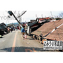 January 17th, 1995 : Kobe, Japan - Buildings are damaged from the January 17 earthquake. (Photo by AFLO)