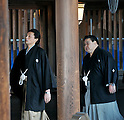 "Takanohana, Tokyo, Japan, January 6, 2012 : Oyakata (Coaches) of Takanohana Heya, Koji Takanohana (L) attends the ""ring entering ceremony"" for dedication at Meiji Shrine  Tokyo, Japan, on January 6, 2012. (Photo by AFLO)"