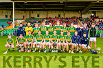 Kerry team lines up before out for their Munster cup clash against Limerick  in the Gaelic Grounds on Sunday