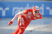 SCHAATSEN: BOEDAPEST: Essent ISU European Championships, 07-01-2012, 1500m Ladies, Natalia Czerwonka POL, ©foto Martin de Jong