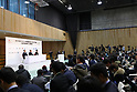 Japan National Team Send-off Party for PyeongChang Olympics