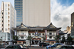 Tokyo, July 7 2013 - In front of the newly rebuilt Kabukiza theater, with an office tower in the back of the building.
