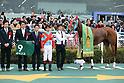 Horse Racing: Arlington Cup