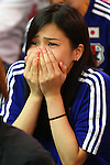 Japan fans (JPN), <br /> JULY 6, 2015 - Football / Soccer : <br /> Japanese fans watch the FIFA Women's World Cup Canada 2015 Final match against United States in Shibuya, Tokyo, Japan.<br /> (Photo by Shingo Ito/AFLO SPORT)