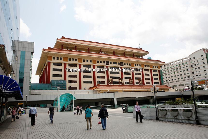 The Lowu border in Shenzhen, China, a crossing between Shenzhen, China and Hong Kong..